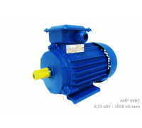Электродвигатель АИР 56В2 - 0,25/3000 | АИР 56 В2