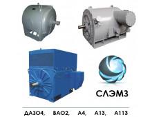 Высоковольтный электродвигатель 315 кВт 1500 об/мин