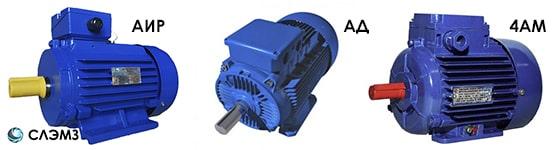 фото общепромышленных двигателей