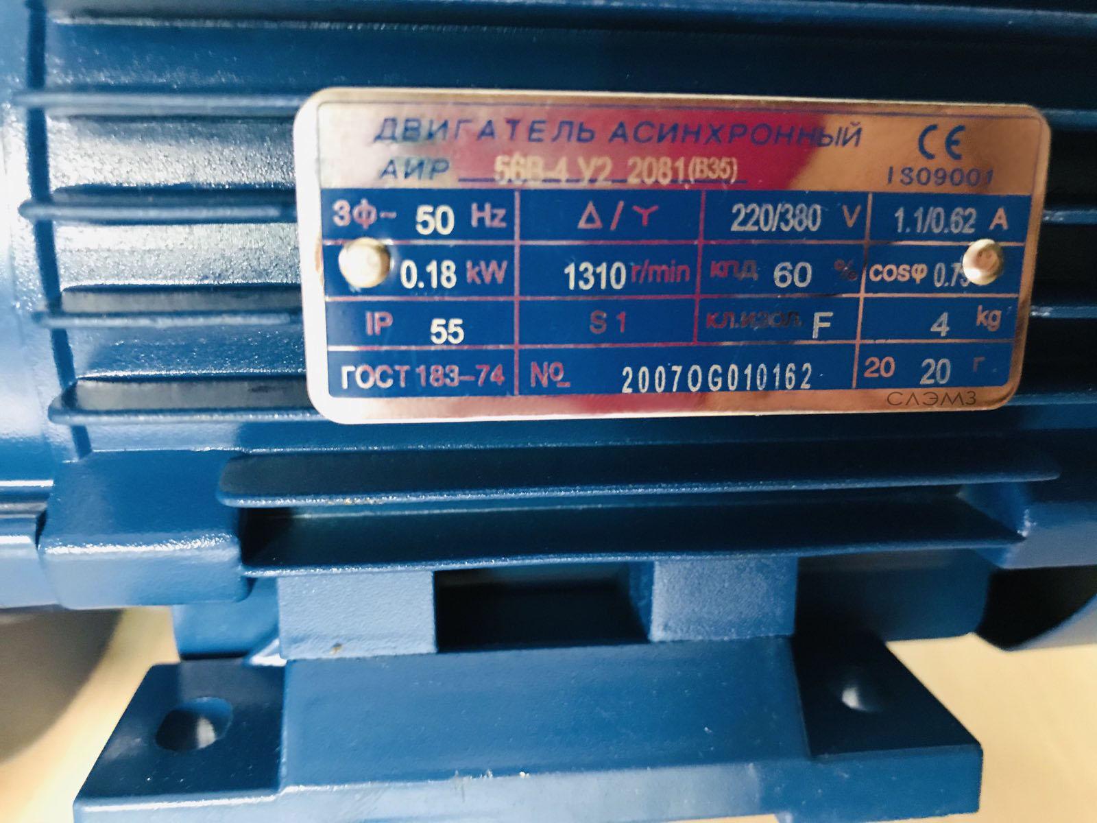 Расшифровка параметров бирки шильдика двигателя 0,25кВт