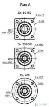 Крепление привода по типам А Б В к задвижке 30ч906бр Ду-200 Ру-10