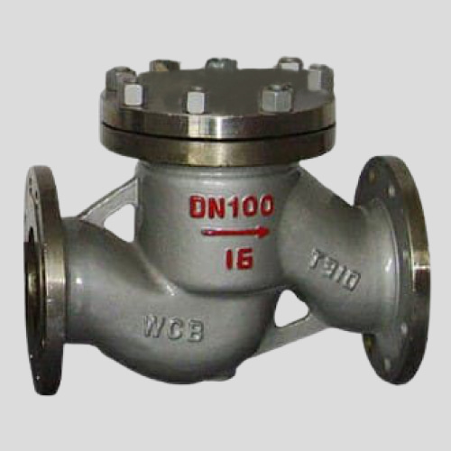 Обратный клапан 16с10нж Ду32 Ру25 фланцевый