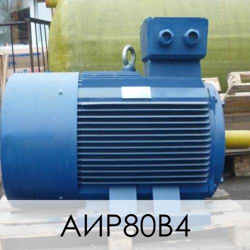 Общепросышленный электродвигатель асинхронный