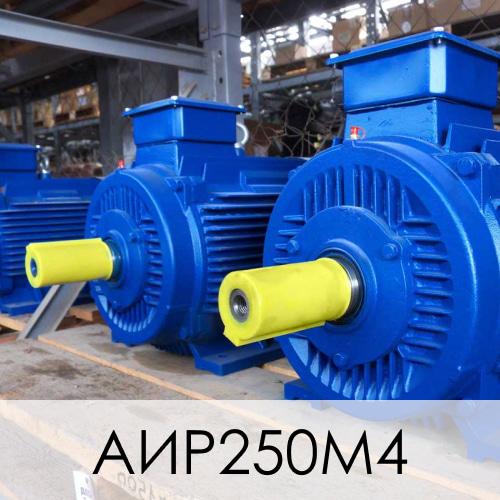 Трехфазный общепромышленный двигатель переменного тока