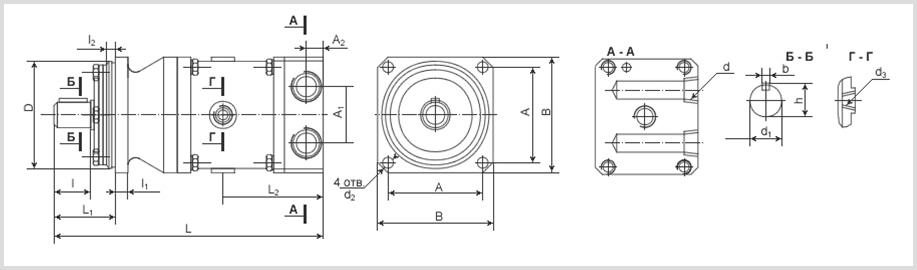 Чертеж и присоединительные размеры аксиально-поршневы гидромоторов Г15-2 для маслоохлпдителей