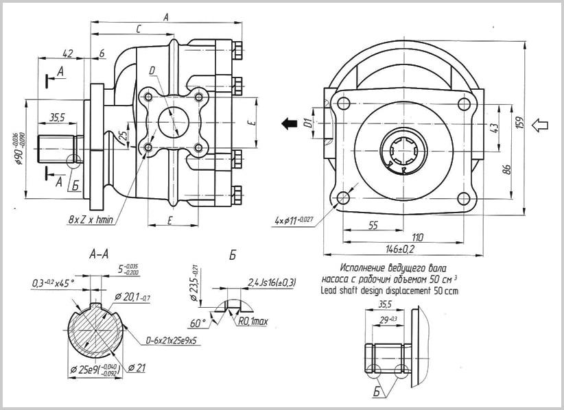 Крепежные характеристики маслонасоса НШ50 универсального