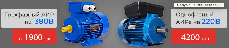 Обзор электродвигателей АИР 90 L2 220В и 380В 3 кВт 3000 об/мин
