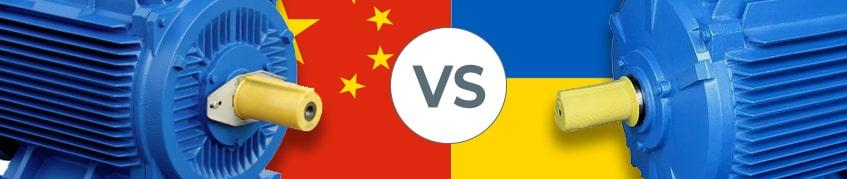 обзор электродвигателей 30 кВт 750 об мин Китай и Украина
