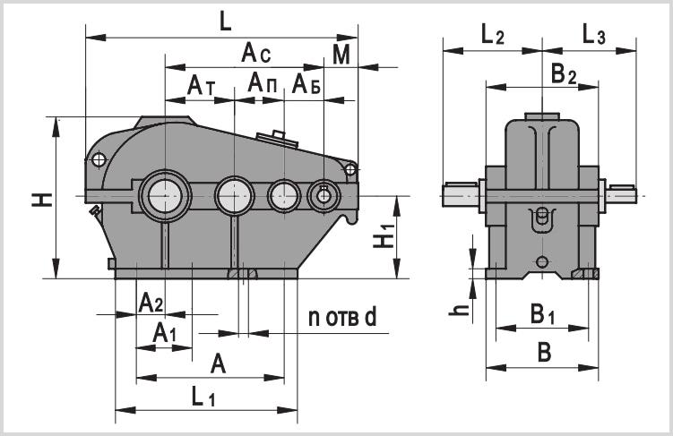 Чертеж и диаметр тихоходного и быстроходного вала редуктора цтнд-500